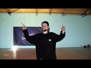 VLAD GENIN || Double force dance camp