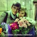 Фотоальбом Дмитрия Черникова