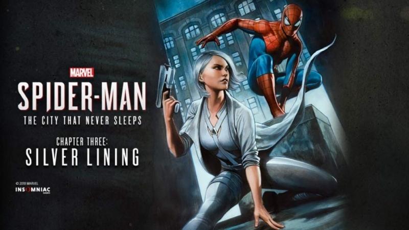 Marvel's Человек паук Серебряный луч Часть 75 Вместе но порознь