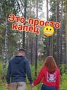 Объявление от Tyomych - фото №1
