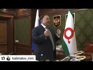 Видео от Минприроды Ингушетии