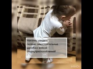 Видео от Milana_HELP