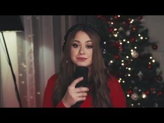 Нежный кавер на песню SIA - SNOWMAN 🎵  в исполнении Sylwia Przybysz
