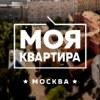 Сдать/Снять квартиру в Москве