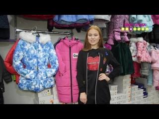 Обзор осенне-зимней коллекции одежды для детей и подростков от SUNDAY