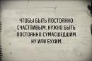 Фотоальбом Stas Sapronov