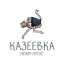 Фотоальбом Экокомплекса Казеевки