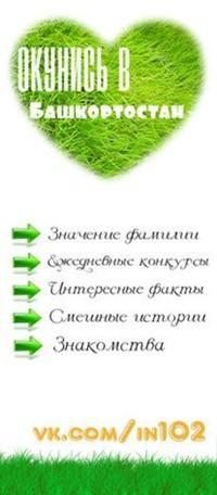 Ахметкужин Динир