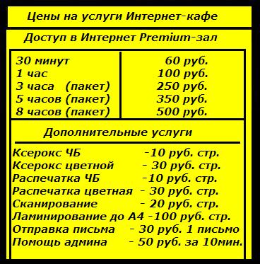 Москва адреса интернет клубов ночные клуб корона