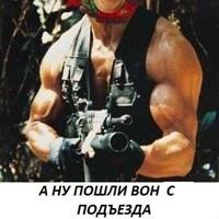 ВитяПриходько