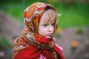 Фотоальбом Есении Петровой