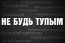 Фотоальбом Нурислама Омарова