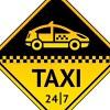 Такси  Потенциал