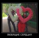 Фотоальбом Алсу Аскеровой