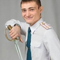 Фотография анкеты Александра Воронко ВКонтакте