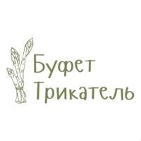 Фотография Ольги Максимовой