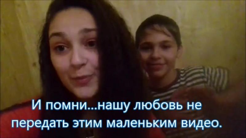 Видео поздравление Анатолию Цою от бандиток Автор Островски Джорджета