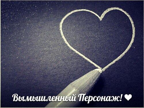 Вымышленный, 25, Astana