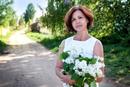 Фотоальбом Ирины Романовой