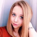 Персональный фотоальбом Екатерины Дьяковой