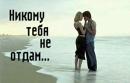 Личный фотоальбом Алекса Кузнецова