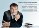 Персональный фотоальбом Александра Литвина