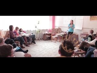 Лагерь-семинар «Мы — команда» 2016. Третий день