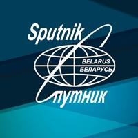Фотография Белорусския Спутника