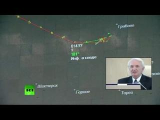 Брифинг Минобороны и представителей ВПК о первичных радиолокационных данных по MH17