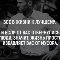 UtkurAxtamov