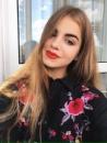 Персональный фотоальбом Арины Войтенко