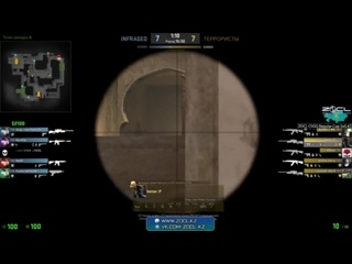 1.2: REYNE vs INFRAGED (bo1)