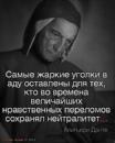 Персональный фотоальбом Натальи Тарасовой