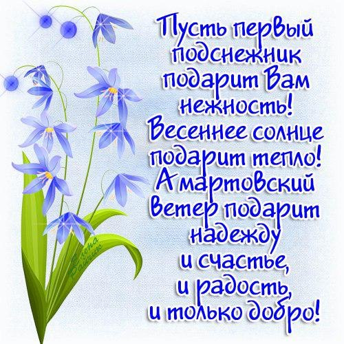 фото из альбома Натальи Коваленко №8