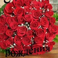 БулгунНатырова