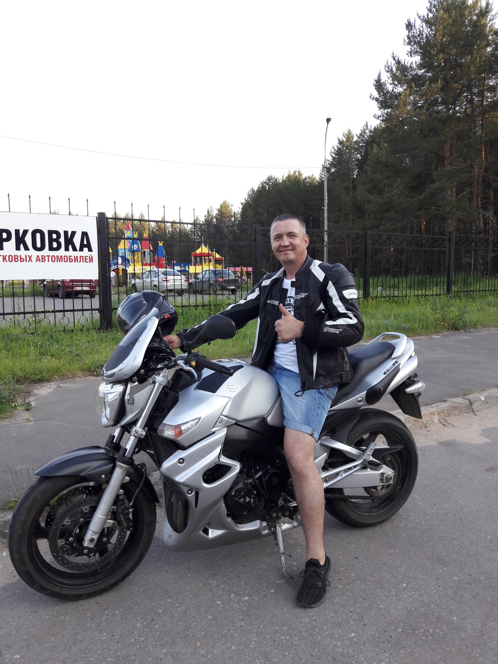 Андрей, 43, Velikiy Ustyug