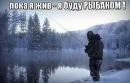 Евгений Груздев