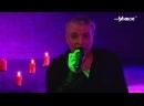 Концерт Александра Дюмина 8 ноября в ресторане Шансон