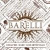 Barelli кафе-кондитерская
