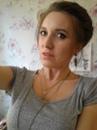 Фотоальбом Евгении Сысолетиной