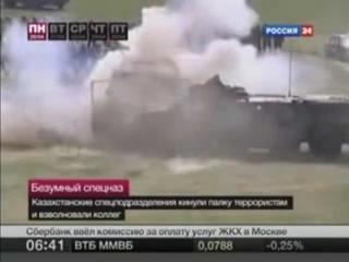 Оружие! Безумный спецназ Казахстана! Секретная Шайтан палка