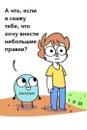 Неутолимов Арман   Волгоград   24
