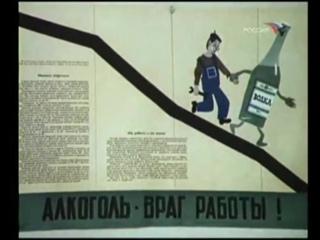 """Сатирический киножурнал """"Фитиль"""" (1981-1988) (11 сюжетов, реж. Л. Гайдай)"""