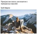 Фотоальбом Максима Шатуна