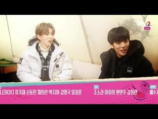[RAW VK][] MONSTA X (Minhyuk, Kihyun) preview  @ beautyview