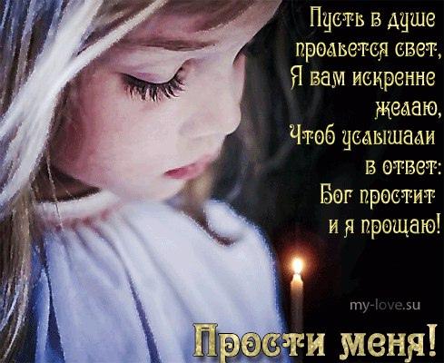 фото из альбома Ленуси Колесниковой №6