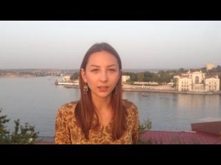 Пример видео-резюме на программу в Китай для учителей английского языка от Ксении