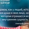 Αlexey Κoshelev