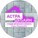 Фотоальбом Софии Бахристовой