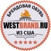 Westbrand.ru - Брендовая обувь из США
